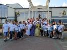 Летний сбор детского межрегионального общественного движения
