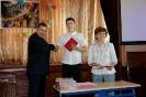 Вручение аттестатов учащимся  9 класса. 21.06.2016г.