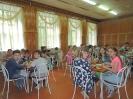 Летний оздоровительный лагерь. 1.06 - 30.06 2017г.