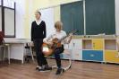 Концерт музыкальной школы. 27.01.2020г.