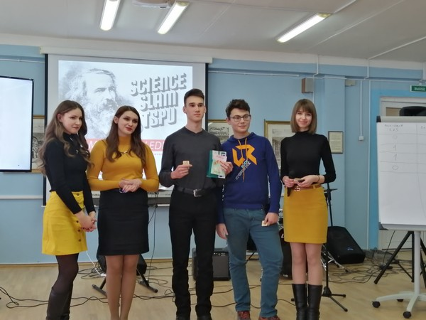 20.03 Science Slam TSPU Mendeleev edition